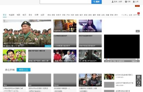 Youku - reseau social chinois